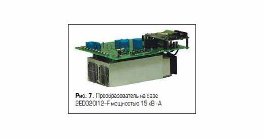 Преобразователь на базе 2ED020I12-F мощностью 15 кВ·А