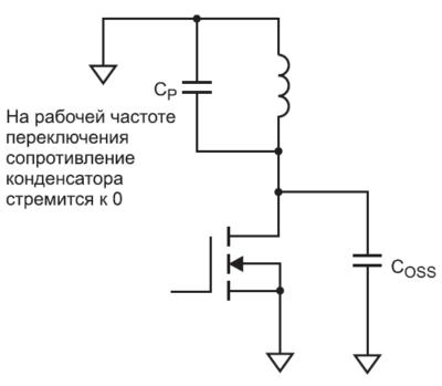 Упрощенная модель МОП-транзистора по переменному току
