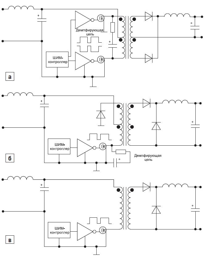 Различные структуры преобразователей напряжения с различными способами размагничивания магнитопровода трансформатора и уменьшения выброса напряжения на ключах применением демпфирующих цепей, в которых рассеивается энергия, высвобождаемая из индуктивности рассеяния