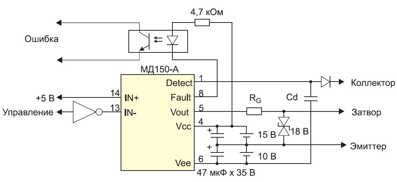 Схема включения драйверов МД150А и М57962L