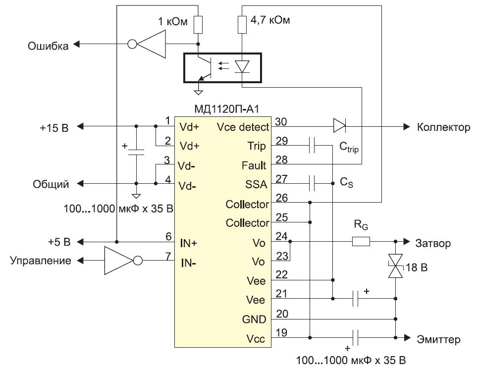 Схема включения драйверов МД1120ПА и VLA50001