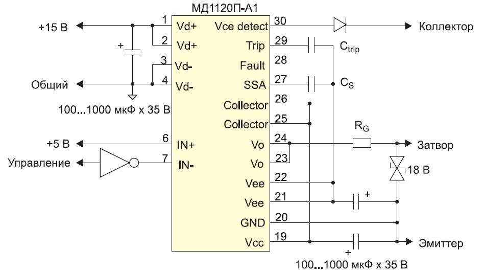 Схема включения драйвера МД1120ПА1