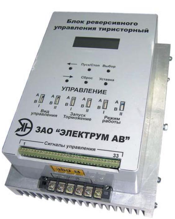 Внешний вид устройства плавного пуска и реверсирования от «Электрум АВ»