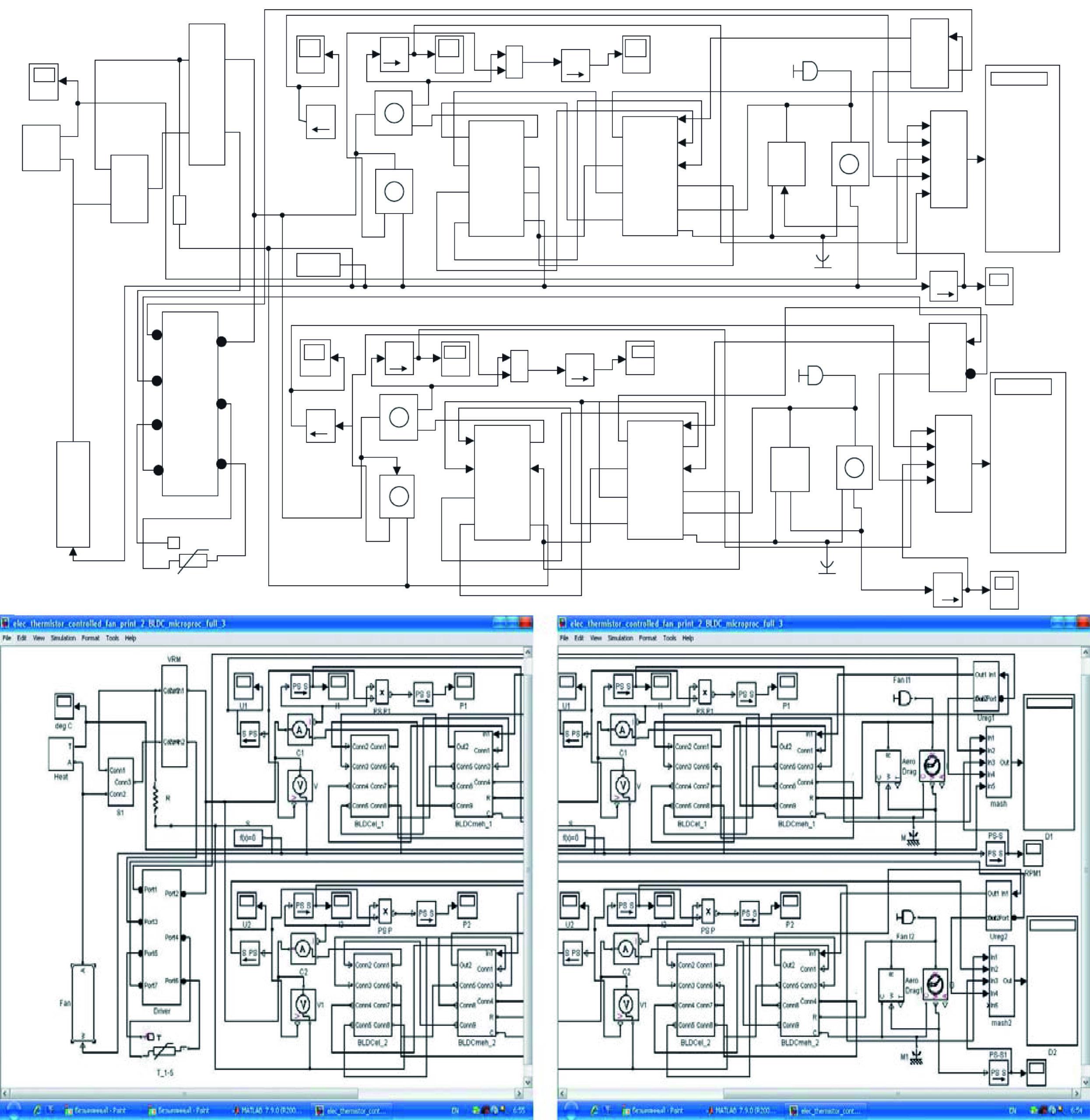 Виртуальная модель мехатронного модуля системы воздушного охлаждения элемента силового блока преобразователя на примере двухдвигательного привода на BLDC-электродвигателях