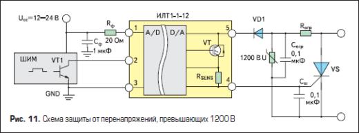 Схема защиты от перенапряжений, превышающих 1200 В