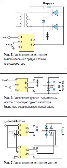 Управление диодно-тиристорным мостом