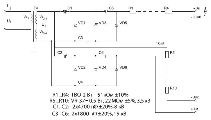 Схема высоковольтного блока преобразовательного типа мощностью до 200 Вт