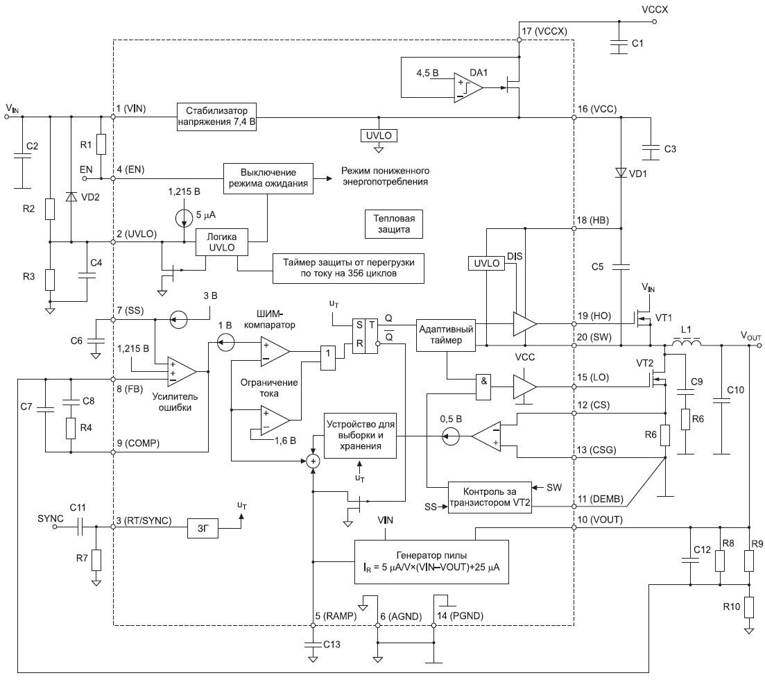 Принципиальная схема импульсного преобразователя с синхронным переключателем