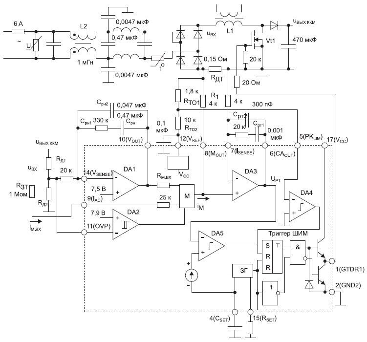 Структура схемы управления ККМ комбинированного импульсного преобразователя набазе микросхемы LT1509