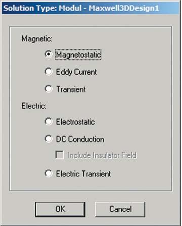 Окно выбора параметров модуля