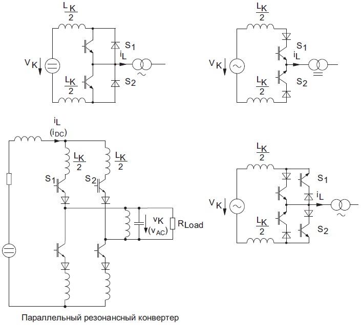 Схемы с ZСS-коммутацией