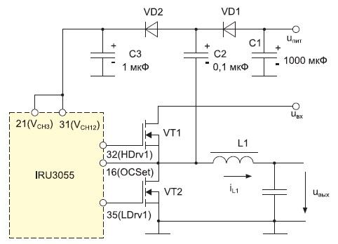 Схема питания драйвера верхнего транзистора с умножением напряжения