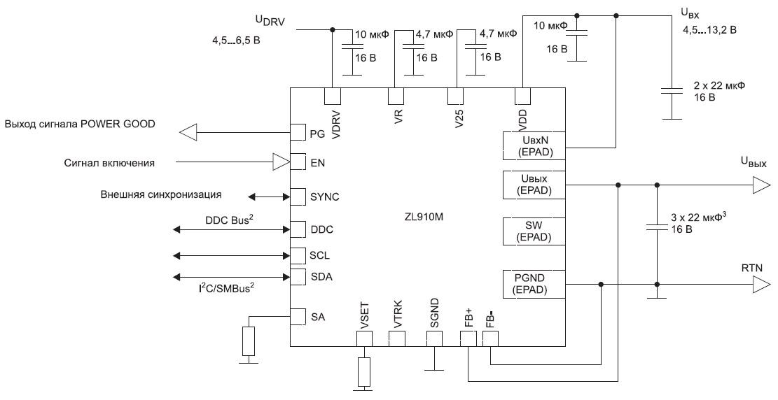 Схема включения модулей ZL9101M