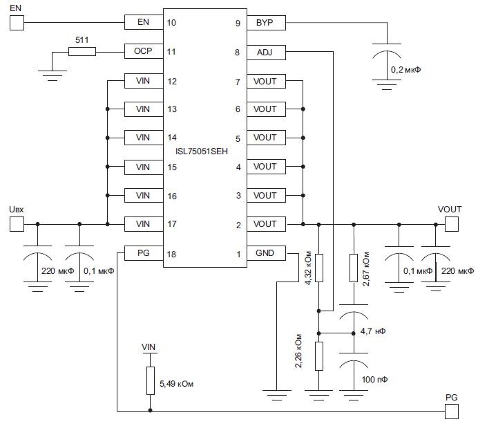 Схема включения микросхемы ISL75051SEH