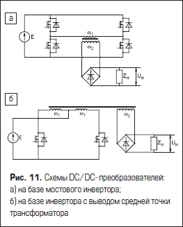 Схемы DC/DC-преобразователей