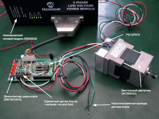 Аппаратная реализация схемы управления трехфазного бесколлекторного двигателя постоянного тока
