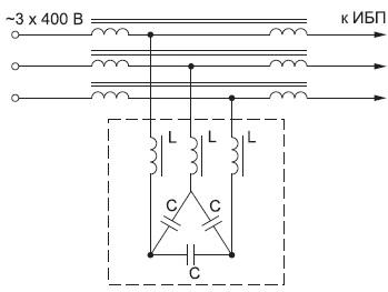 Пассивный резонансный фильтр 5-й гармоники дляИБП