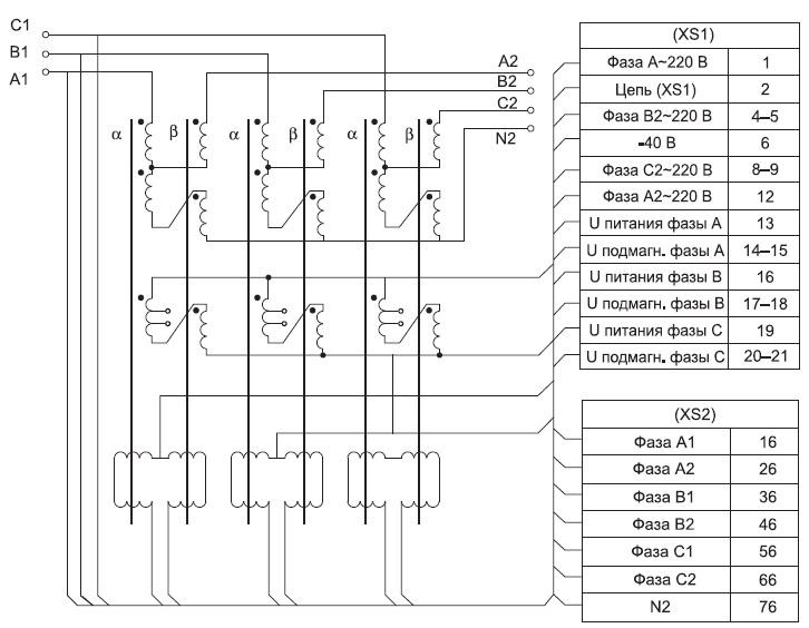 Схема электрическая принципиальная АТРПН