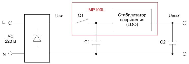 Блок-схема блока питания дежурного режима набазе микросхемы MP100L