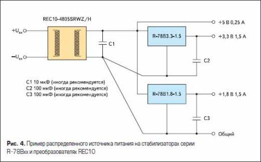 Пример распределенного источника питания на стабилизаторах серии R-78Bxx и преобразователях REC10