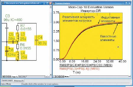 Энергетический баланс реактивных мощностей скомпенсированной нагрузки ТПЧ