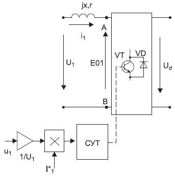 Функциональная схема АВ_1