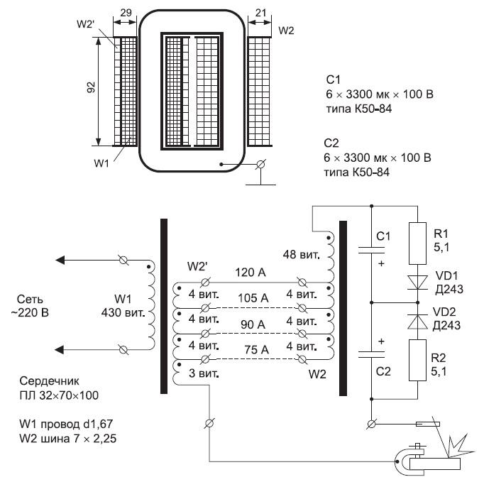 Практическая схема ИСТ с резонансным конденсатором
