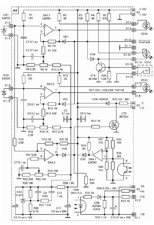 Блок термоконтроля сварочного инвертора