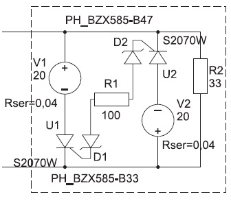 Корректная модель дуги переменного тока