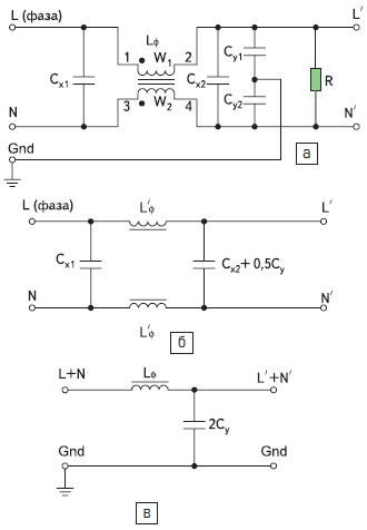 Схема однофазного сетевого П-образного фильтра помех