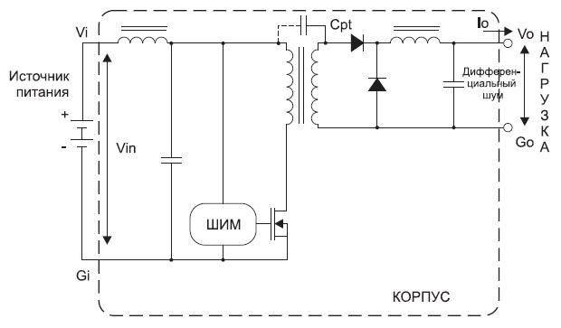 Модель дифференциального шума навыходе преобразователя мощности с изолированным корпусом