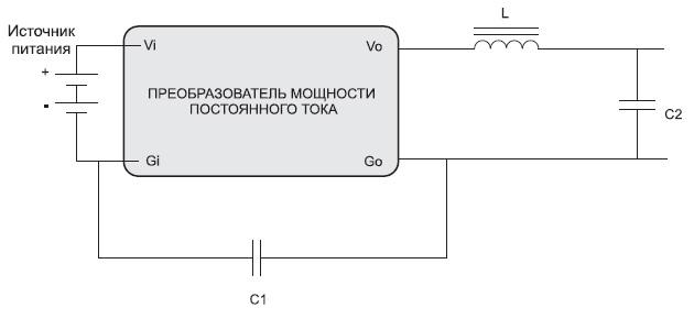 Схема подключения дляпонижения синфазного и дифференциального шумов