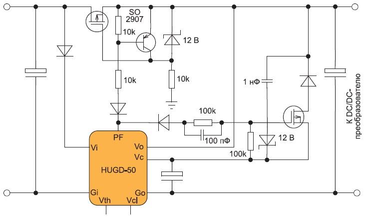 Подключение модуля HUGD-50 всхемах свыходной мощностью до 150Вт
