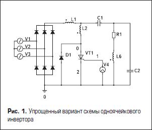 Упрощенный вариант схемы одноячейкового инвертора