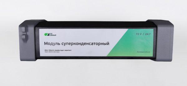 Суперконденсатор GS Group успешно прошел испытания в лаборатории «ТЕСТПРИБОР»