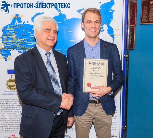 Сотрудник компании «Протон-Электротекс» стал лауреатом всероссийского конкурса «Инженер года — 2019»