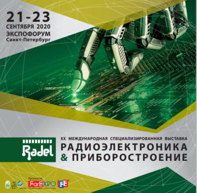 XX Международная специализированная выставка радиоэлектроника и приборостроение RADEL