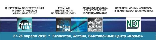PowerAstana_24_03_16