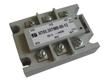 Новое реверсивное реле 5П55.30 ТМВ