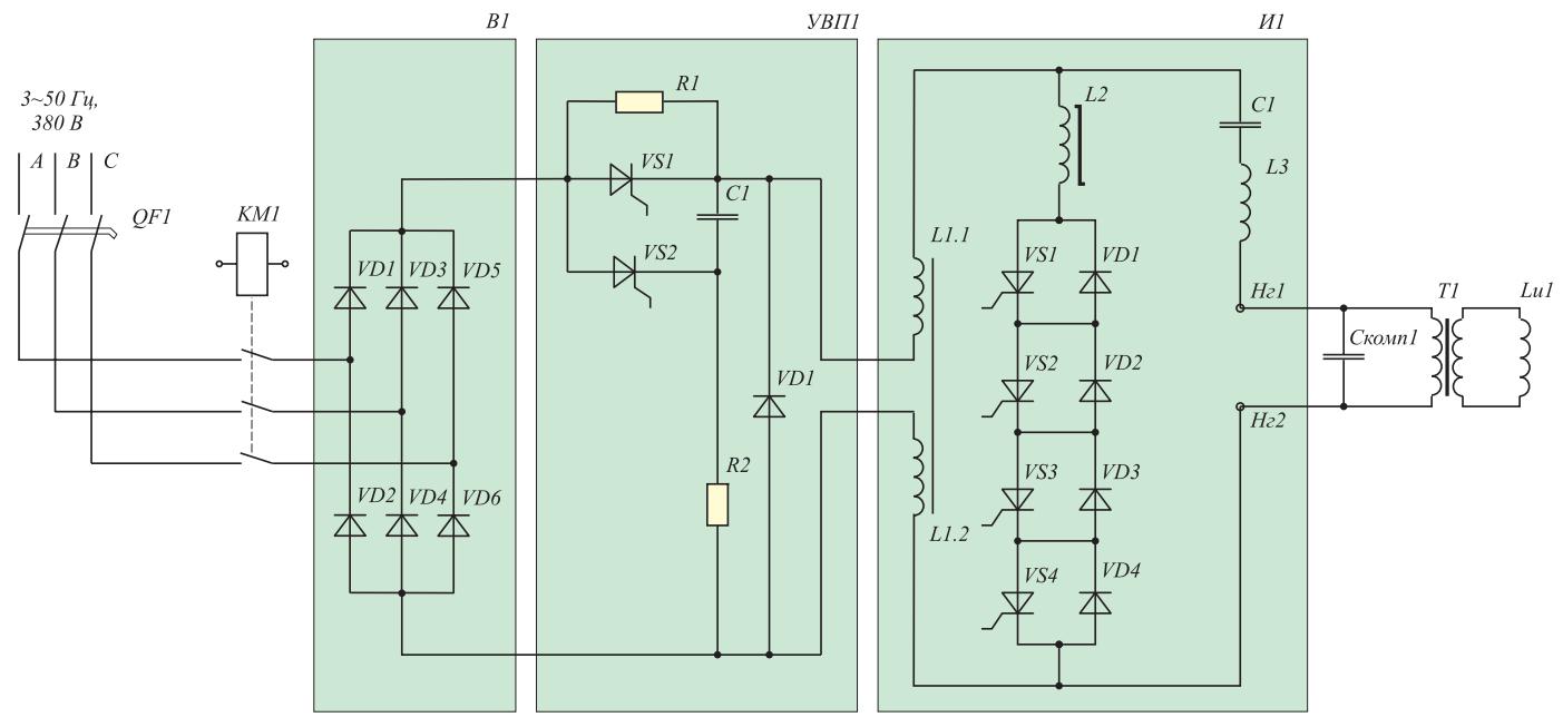 Электрическая принципиальная схема индукционной установки для напайки алмазных сегментов к отрезным кругам