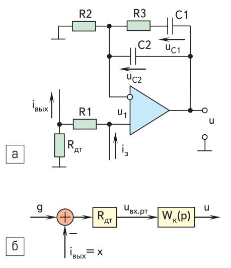 Схема последовательного корректирующего устройства